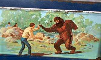 File:SMDMlunchbox1978sideBigfoot.jpg