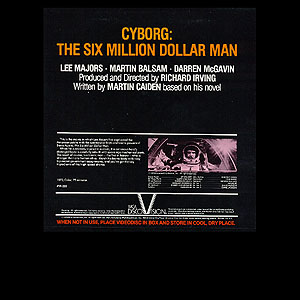 File:MCADiscoVisionCyborgback.jpg