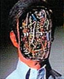 File:Oscar robot faceless.jpg