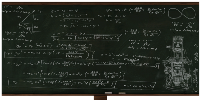 File:Chalkboard LG Equations DIFF.png