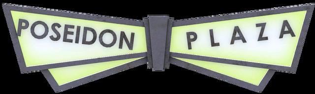 File:Poseidon Plaza Multiplayer.png