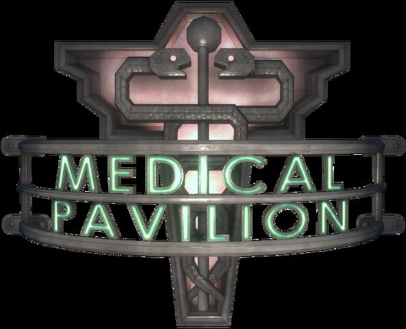 File:Medical Pavilion Logo.png