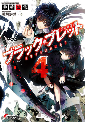LN4Cover