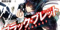 Black Bullet: Vengeance is Mine