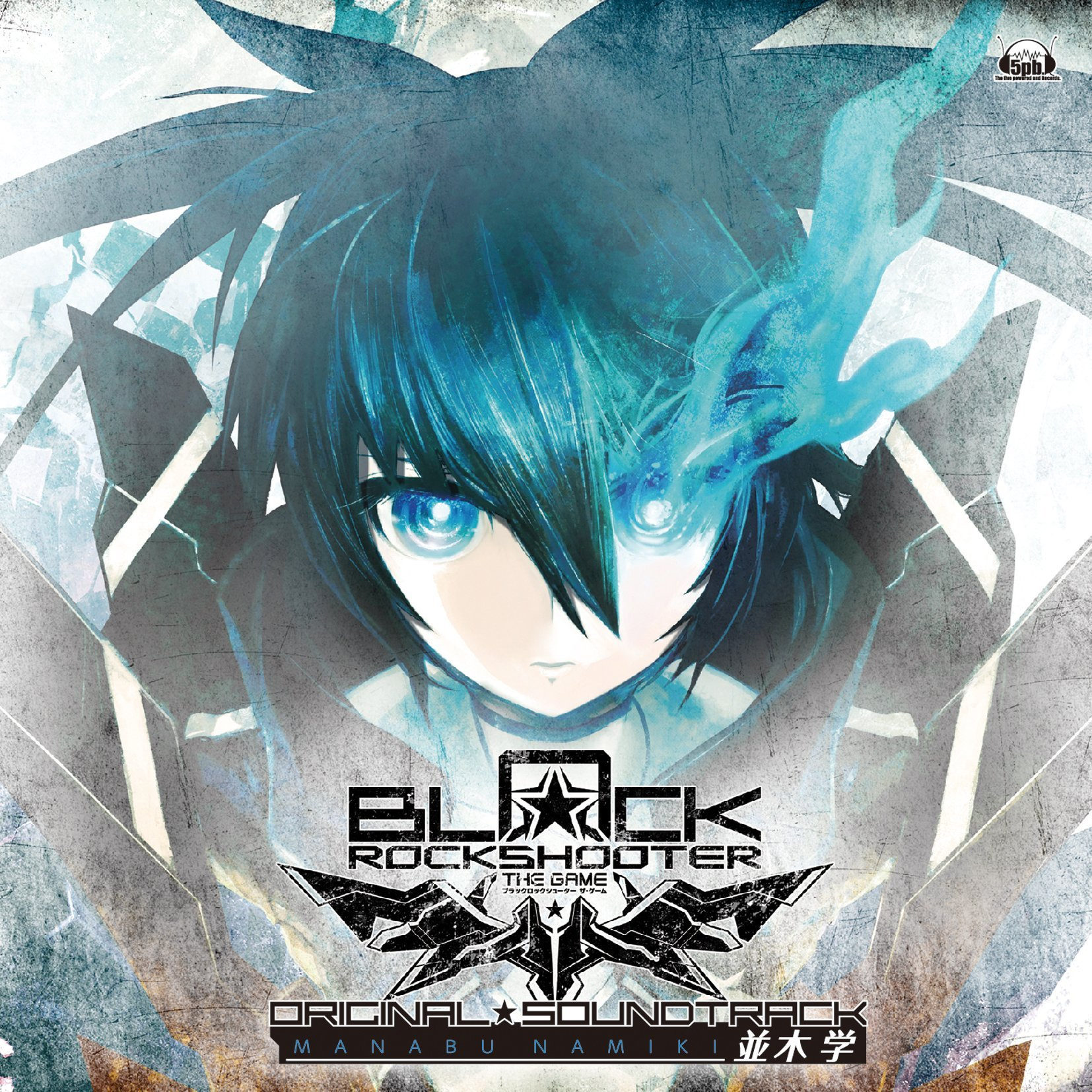 Black Rock Shooter The Game - PSP Latest?cb=20120207101236
