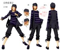 Akio Osafune (Concept Artwork, 1)