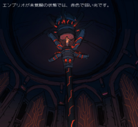 T-system (Concept Artwork, 2)