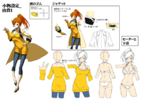 Yuki Himezuru (Concept Artwork, 5)