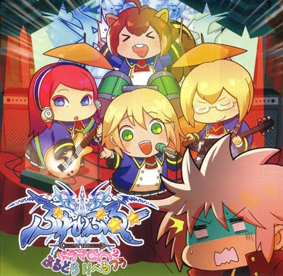 File:BlazBlue Happy Trigger Blue Drama Rebel Two.jpg
