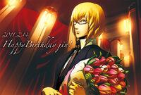 Jin Kisaragi (Birthday Illustration, 2011, 02)