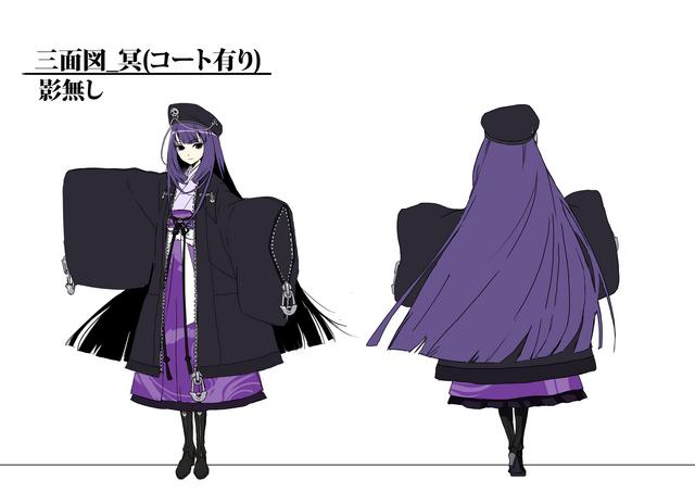 File:Mei Amanohokosaka (Concept Artwork, 4).png