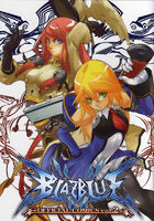 BlazBlue Official Comics vol. 2 (Cover)