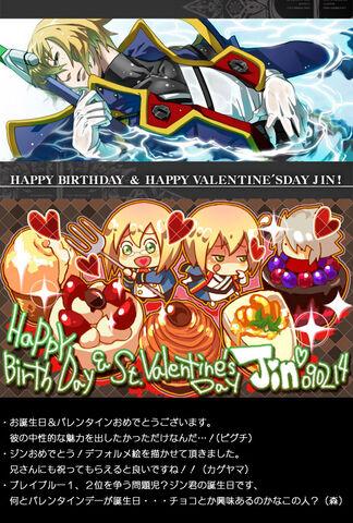 File:Jin Kisaragi (Birthday Illustration, 2009).jpg