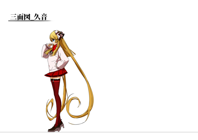 File:Kuon Glamred Stroheim (Concept Artwork, 2).png