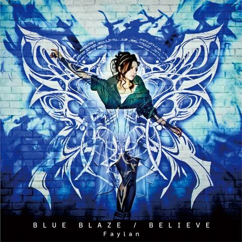 File:Faylan - BLUE BLAZE, BELIEVE (Cover).png