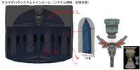 T-system (Concept Artwork, 9)