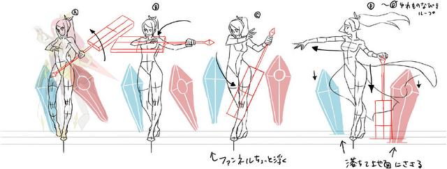 File:Izayoi (Concept Artwork, 16).png