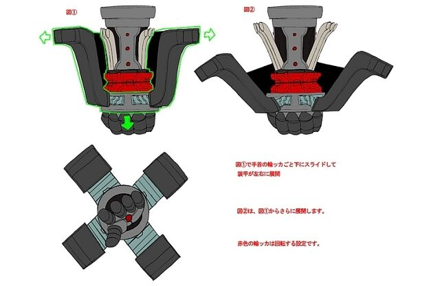 File:Iron Tager (Concept Artwork, 7).jpg