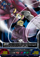 Unlimited Vs (Relius Clover 9)