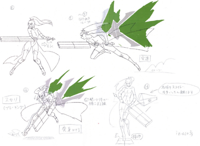 File:Izayoi (Concept Artwork, 41).png