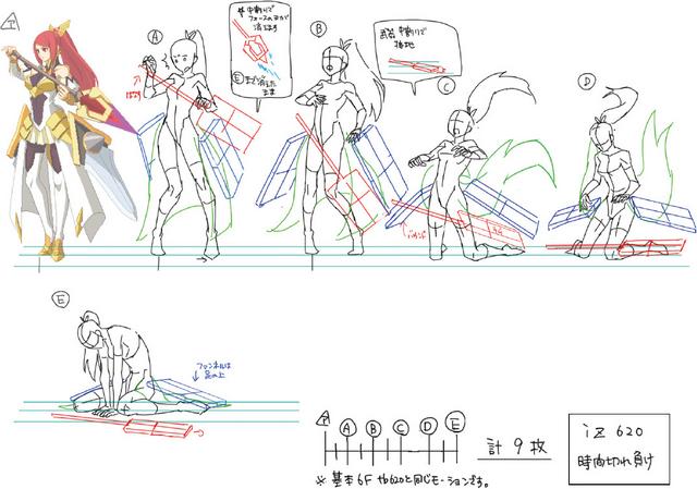 File:Izayoi (Concept Artwork, 17).png