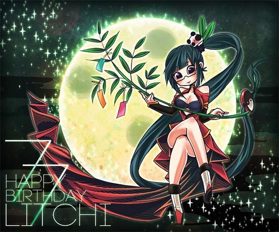 File:Litchi Faye Ling (Birthday Illustration, 2011, 03).jpg