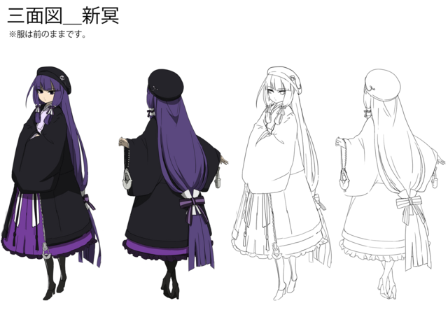 File:Mei Amanohokosaka (Concept Artwork, 14).png