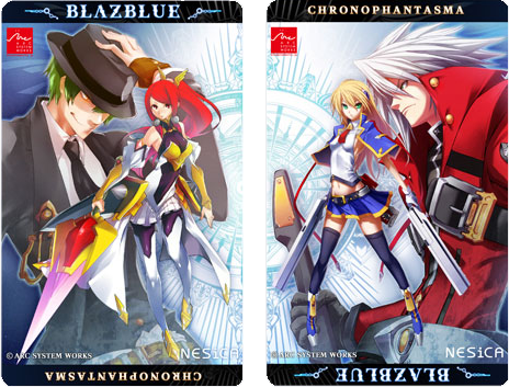 File:BlazBlue Chronophantasma (NESiCA Promotional Artwork).png