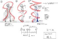 Amane Nishiki (Concept Artwork, 35)
