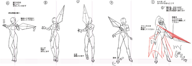 File:Izayoi (Concept Artwork, 13).png