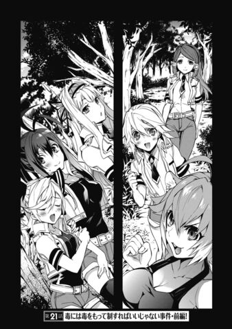 File:BlazBlue Remix Hearts Chapter 21 cover.jpg