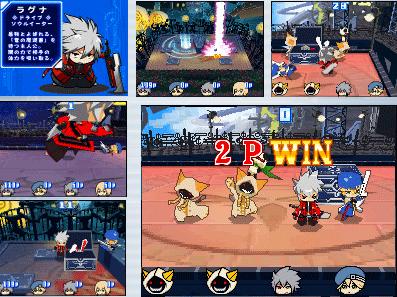 File:BlayzBloo Super Melee Brawlers Battle Royale (Screenshot, 1).png