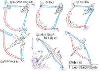Amane Nishiki (Concept Artwork, 31)