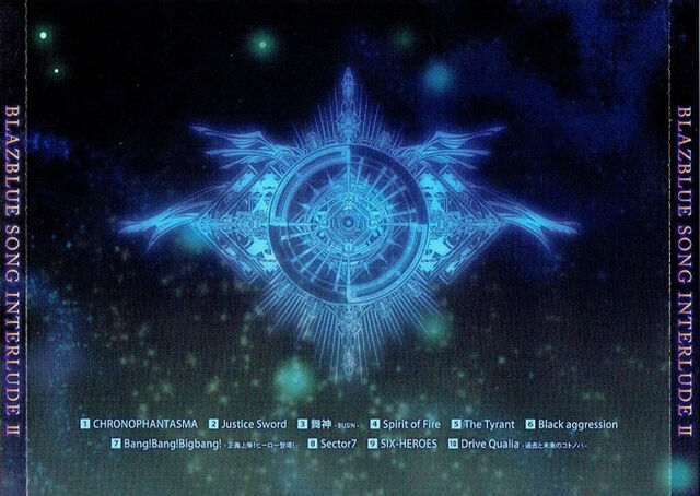 File:BlazBlue Song Interlude II (Back Cover).jpg