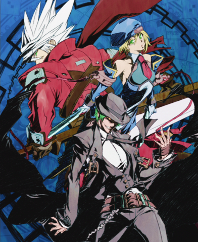 File:BlazBlue Continuum Shift Material Collection (Illustration, 10).png