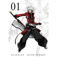 BlazBlue Alter Memory Volume 1 (Cover, 2)