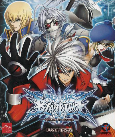 File:BLAZBLUE ORIGINAL SOUNDTRACK BONUS DISCS (Cover).png
