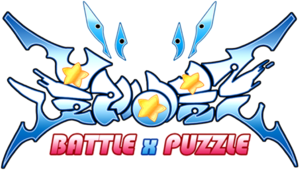 BlazBlue Battle x Puzzle (Logo)