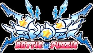 BlazBlue Battle x Puzzle (Logo)