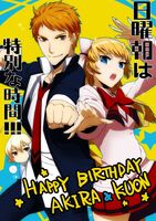 Akira Kamewari, Kuon Glamred Stroheim (Birthday Illustration, 2013)