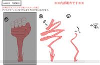 Amane Nishiki (Concept Artwork, 48)