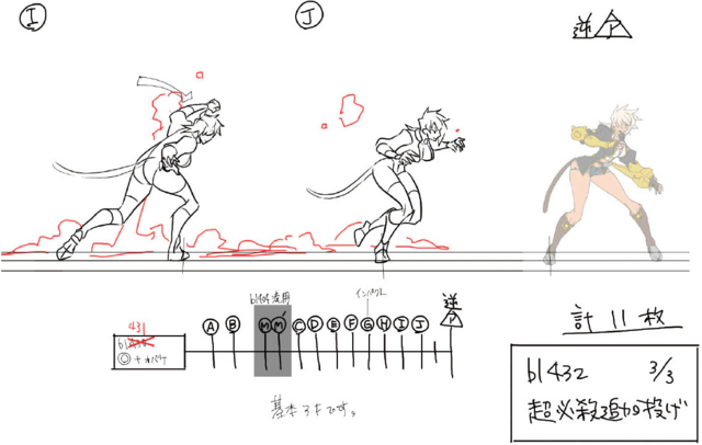 File:Bullet (Concept Artwork, 42).png