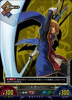 Unlimited Vs (Jin Kisaragi 6)