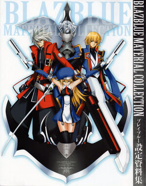 BlazBlue Material Collection (Cover)