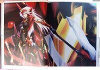 Alpha-01 (Illustration, Mori, 1)