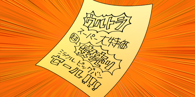 File:XBlaze Lost Memories (Illustration, 70).png