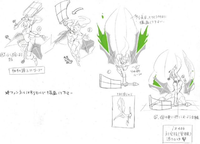 File:Izayoi (Concept Artwork, 31).png