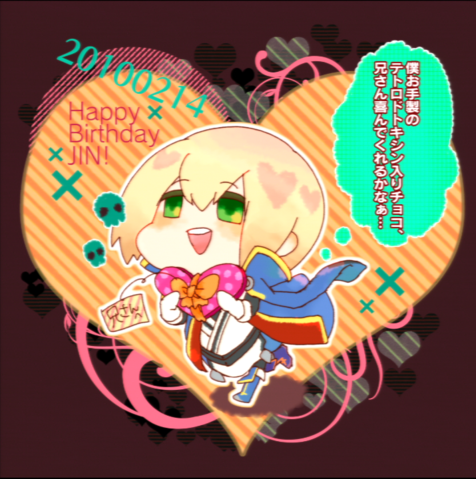 File:BlazBlue Continuum Shift Material Collection (Illustration, 59).png