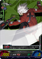 Unlimited Vs (Ragna the Bloodedge 12)