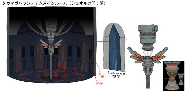 File:T-system (Concept Artwork, 8).png
